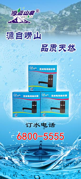 压水泵.jpg